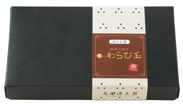 1480_warabidama-P